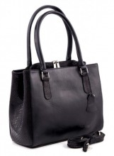 Q-A5.2. Luxury Leather Bag 35x26cm Black