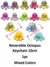 Z-D2.5 KY2109-001 Reversible Octopus Keychain 10cm - Shiny - 1pc