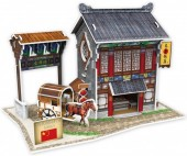 F-D24.1 W3180H 3D Puzzle Chinese Restaurant China - 47pcs