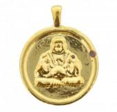 A-G2.4        Gold 3cm